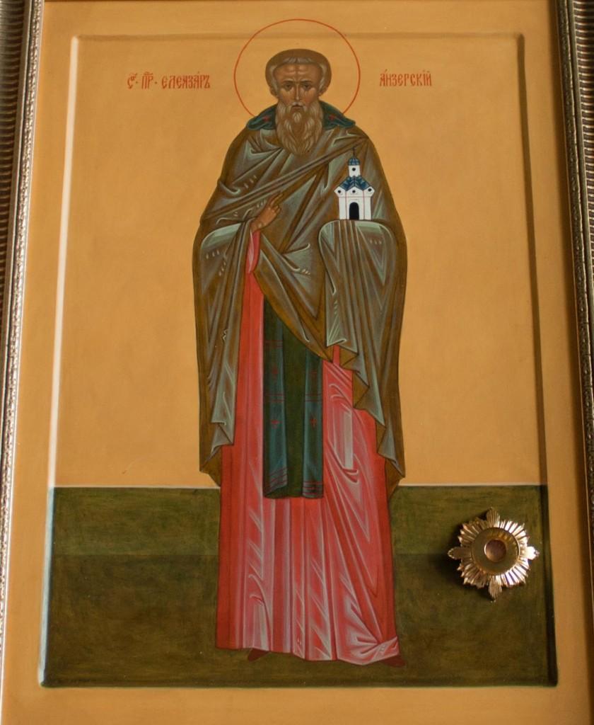 Икона преподобного Елеазара Анзерского с частицей его мощей
