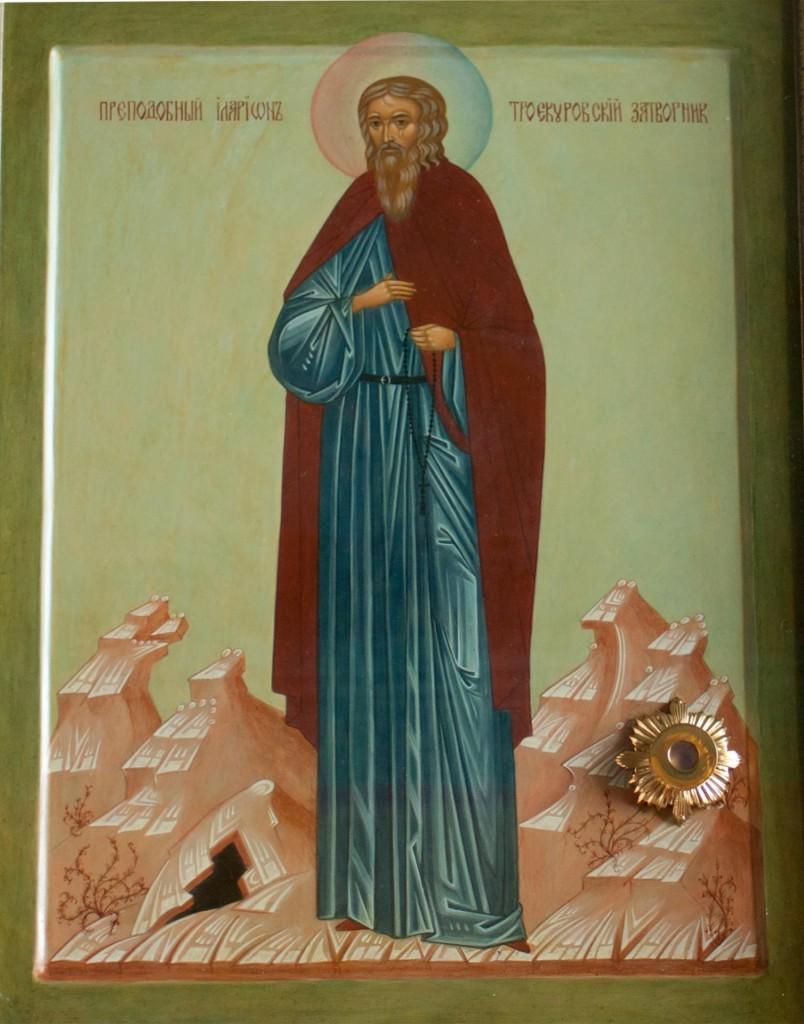 Икона преподобного Илариона Троекуровского Затворника с частицей его мощей