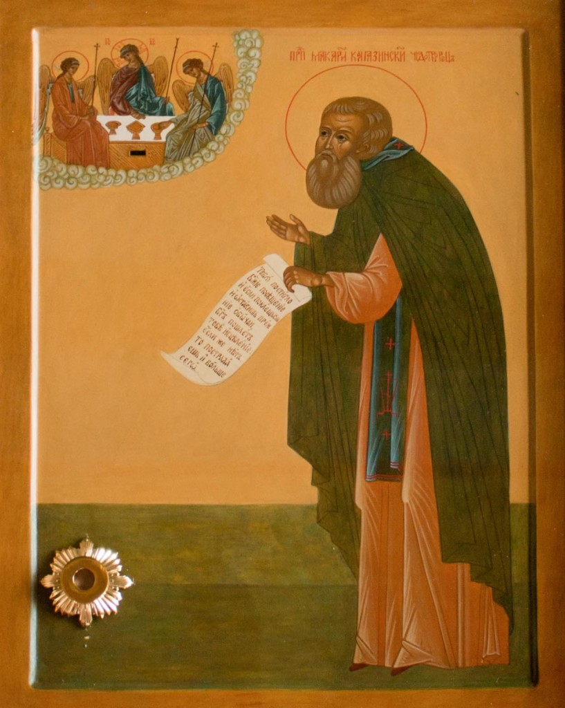 Икона преподобного Макария Калязинского, чудотворца с частицей его мощей
