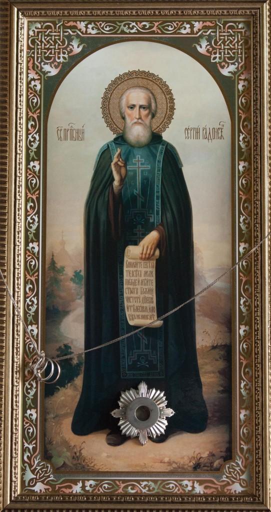 Икона Преподобного Сергия Радонежского с частицей гроба