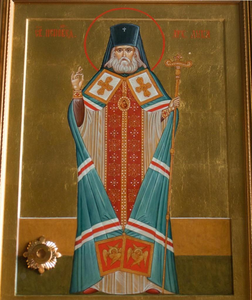 Икона святителя Луки, исповедника, архиепископа Крымского с частицей его мощей