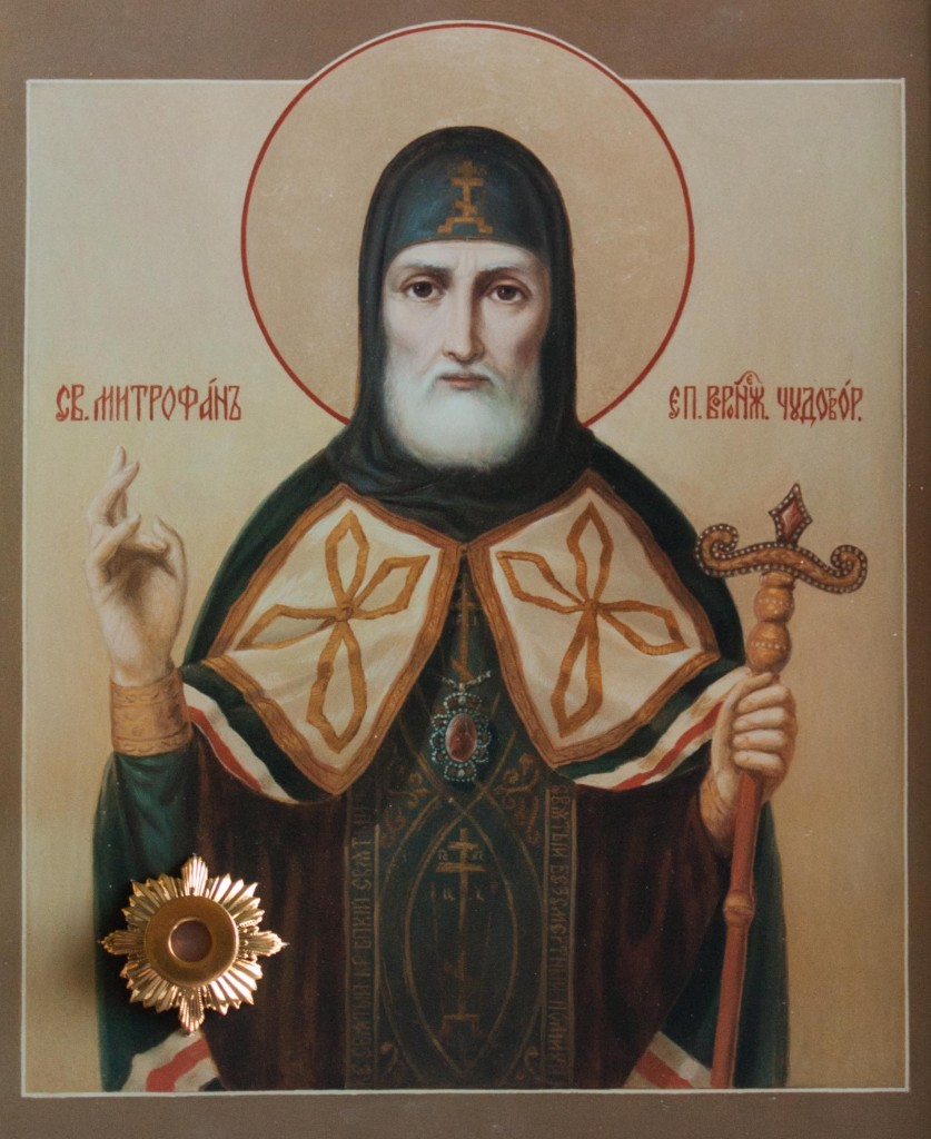 Икона святителя Митрофана Воронежского, чудотворца с частицей его гроба