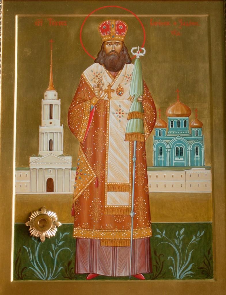 Икона святителя Тихона Задонского с частицей его мощей