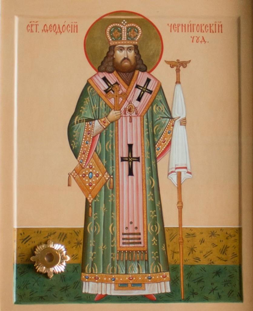 Икона святитель Феодосия, архиепископа Черниговского