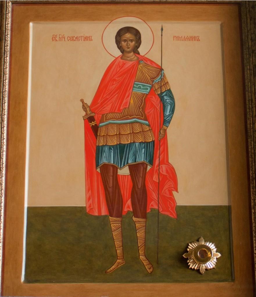 Икона святого мученика Севастьяна Римлянина с частицей его мощей