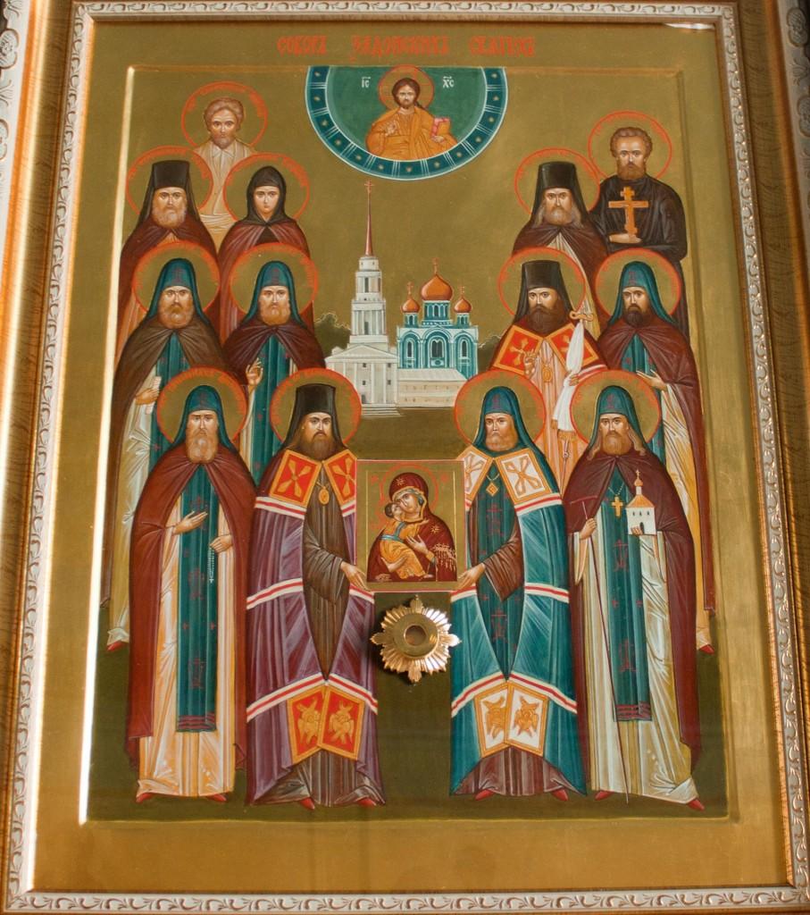 Икона «Собор Задонских святых» с частицей мощей святых