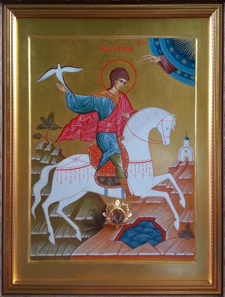Икона святого мученика Трифона с частицей его мощей